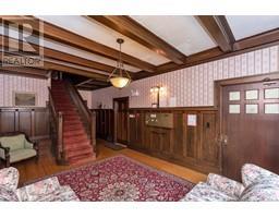 516 Quadra St-Property-22163384-Photo-10.jpg
