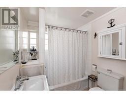 516 Quadra St-Property-22163384-Photo-14.jpg