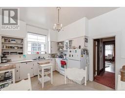 516 Quadra St-Property-22163384-Photo-15.jpg