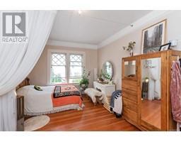 516 Quadra St-Property-22163384-Photo-17.jpg