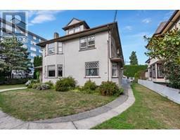 516 Quadra St-Property-22163384-Photo-3.jpg