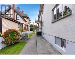 516 Quadra St-Property-22163384-Photo-5.jpg