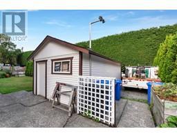 516 Quadra St-Property-22163384-Photo-7.jpg