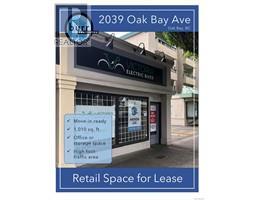 2039 Oak Bay Ave-Property-23429901-Photo-1.jpg