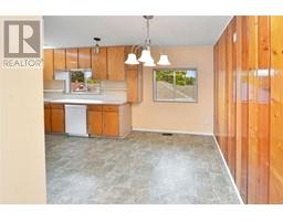 2536 ASQUITH St-Property-23545892-Photo-8.jpg