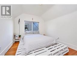 690 Dallas Rd-Property-23688123-Photo-34.jpg
