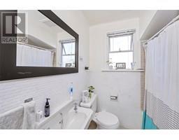 690 Dallas Rd-Property-23688123-Photo-35.jpg
