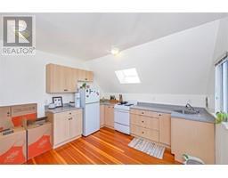 690 Dallas Rd-Property-23688123-Photo-37.jpg